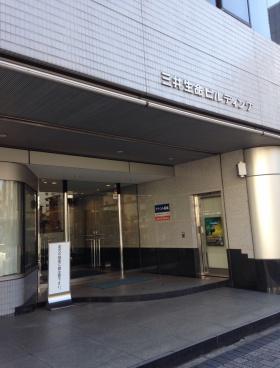 三井生命千葉中央ビルのエントランス