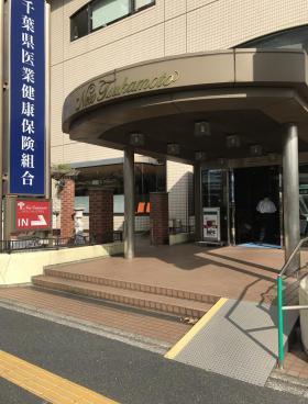 塚本千葉第5ビルのエントランス
