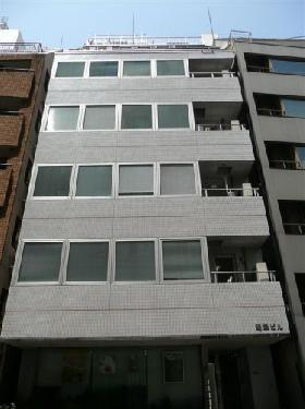 昭栄ビルの外観写真