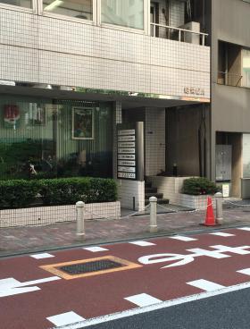 昭栄ビルのエントランス
