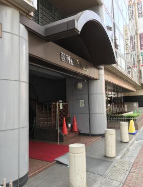 菅野屋船橋ビルのエントランス