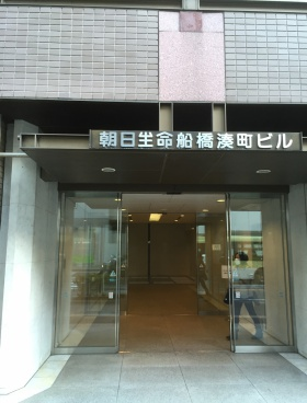 船橋湊町ビルのエントランス