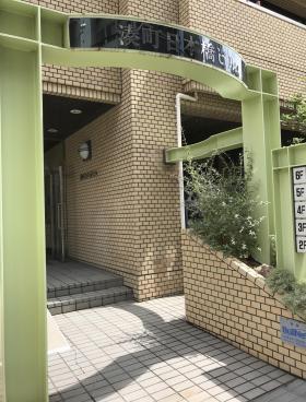 湊町日本橋ビルのエントランス