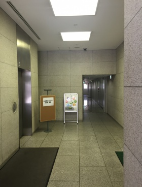 日本生命浦和ビルの内装