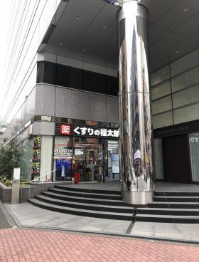 五反田イーストビルの内装