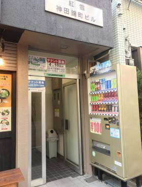 紅雪神田錦町ビルのエントランス