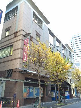 東京YWCA会館の外観写真