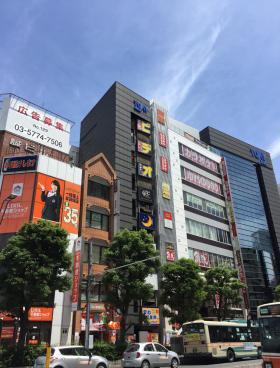 東栄アネックスビルの外観写真