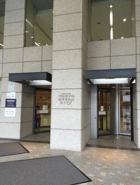 東京オペラシティビルの内装
