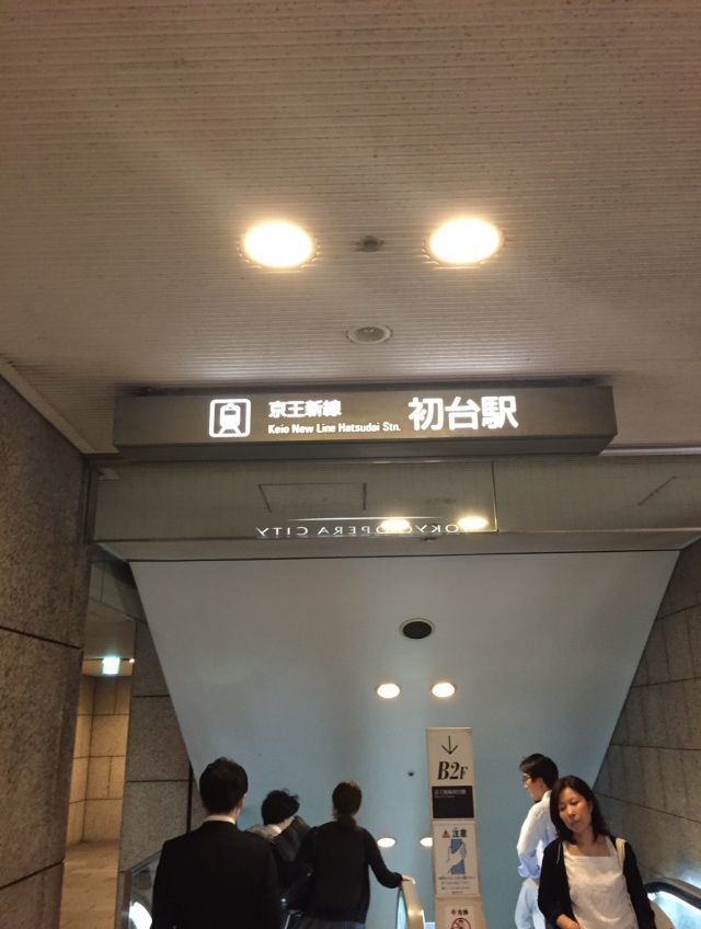 東京オペラシティビルその他写真