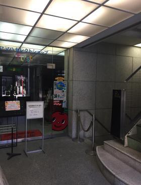 ニコニコ堂大宮本店ビルの内装