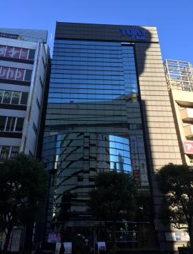 東栄ビルの外観写真
