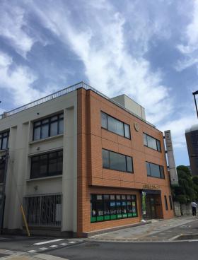 倉持興業ビルの外観写真