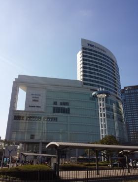 TOCみなとみらいビルの外観写真