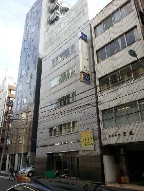馬喰町三京ビルの外観写真