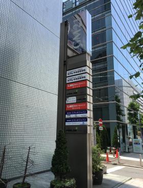 GM21ビルのエントランス