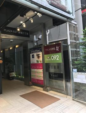 PLAZA EST 新宿三丁目のエントランス