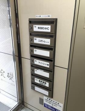 日宝神田イースト(旧:K・Kビルの内装