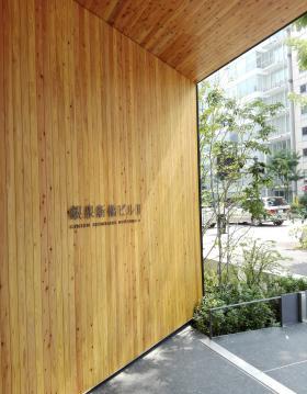 銀泉新橋第2ビルのエントランス