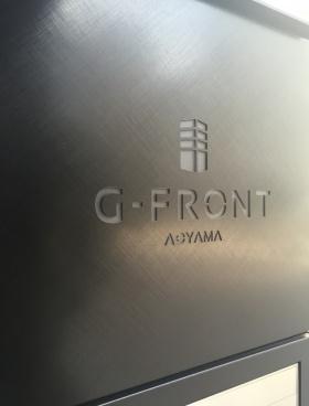 G-FRONT青山ビルその他写真