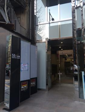 55-1京橋ビルの内装