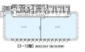 DLXビルディング(同和ライン):基準階図面