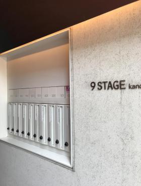 9STAGE kandaの内装