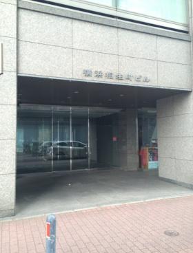 横浜相生町ビルのエントランス