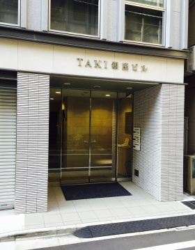 TAKI銀座ビルのエントランス