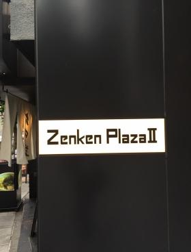 Zenken PlazaⅡの内装
