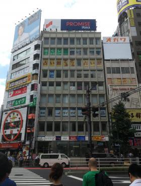 晴花ビル(ビジョンオフィス新宿)の外観写真