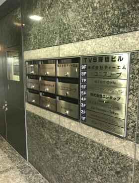 TVB曙橋ビルの内装