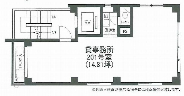 B・ビレッヂⅠビル 2F 14.81坪(48.95m<sup>2</sup>) 図面