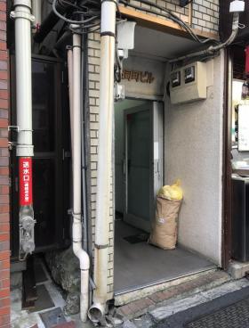 神田司町ビルのエントランス