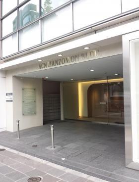 ACN半蔵門ビルのエントランス