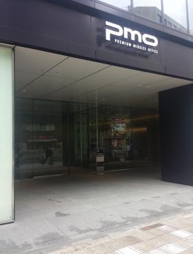 PMO日本橋江戸通ビルのエントランス