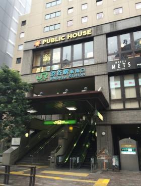 渋谷サウスビルの内装