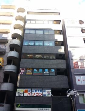 ユニオン駅前ビルの外観写真
