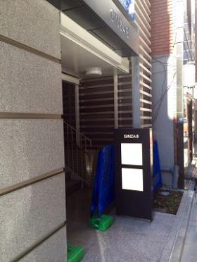 GINZA8ビルのエントランス