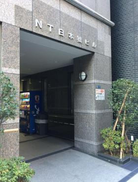 NT日本橋ビルのエントランス