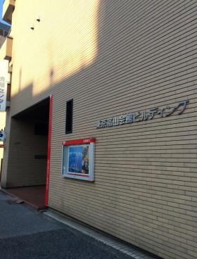 東京富山会館のエントランス