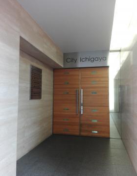 シティ市ヶ谷ビルのエントランス