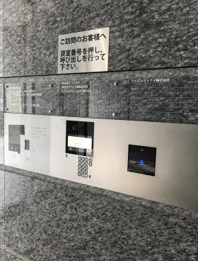 喜助日本橋室町の内装