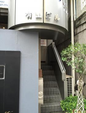 飯田橋有山ビルのエントランス