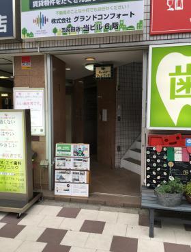 西五反田サインタワーの内装