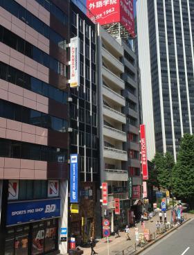 共栄ビルの外観写真