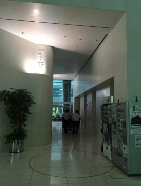 新宿グリーンタワーその他写真