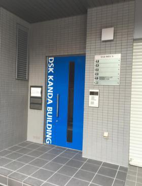DSK神田ビルのエントランス