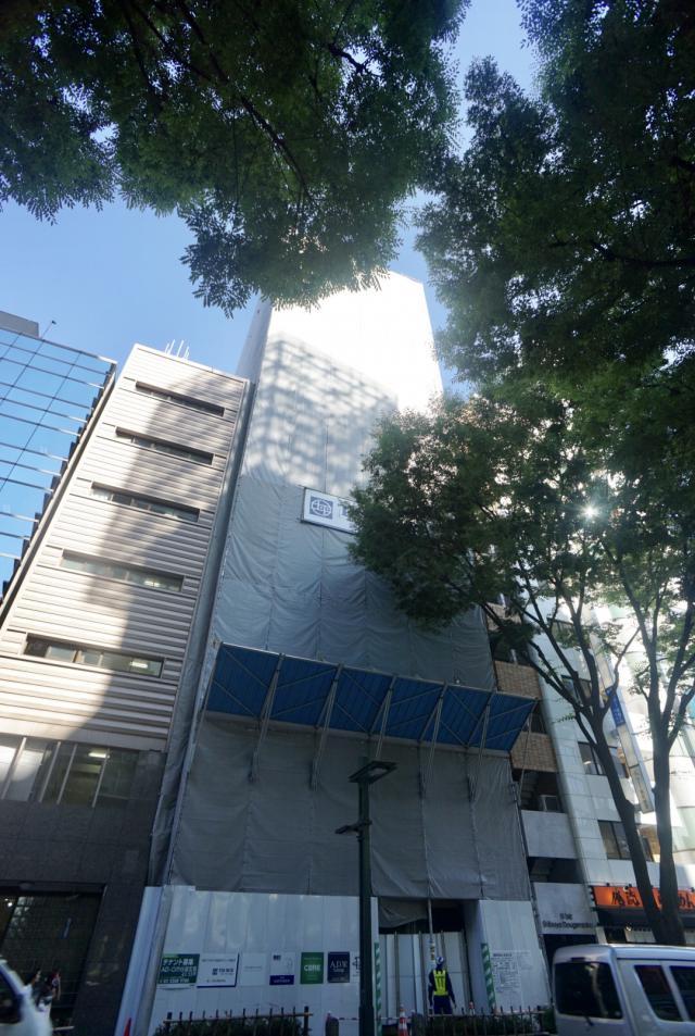AD-O渋谷道玄坂ビルの外観