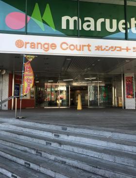 オレンジコートショッピングセンタービルその他写真
